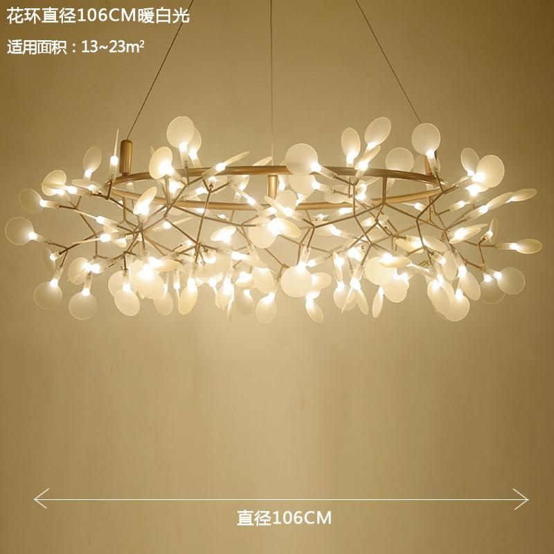 Цвет: Диаметр кольцевой 106см теплый белый свет