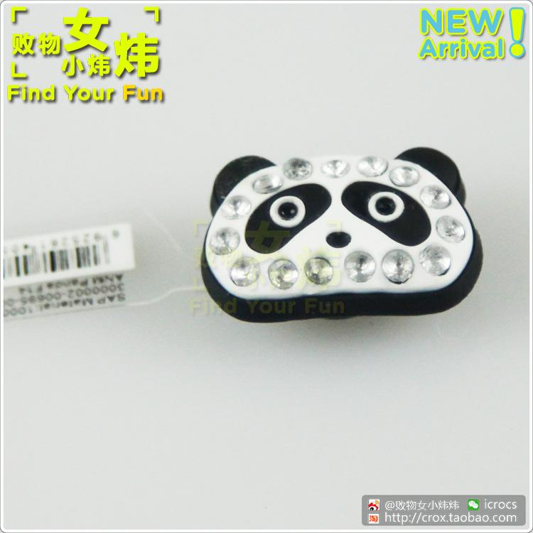 Цвет: Неловко лицо панда