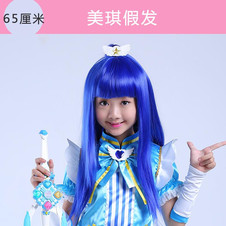 Цвет: (65 см)синий парик