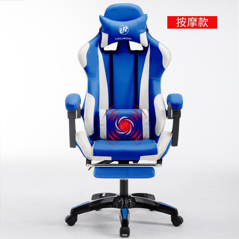 Цвет: Синий белый цвет грохот оплата массажа+подножка