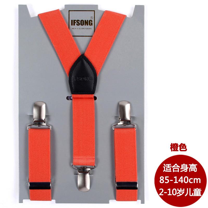 Color classification: Orange sus038e