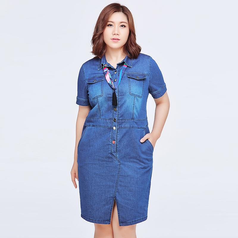 Женская Одежда Маленьких Размеров Купить