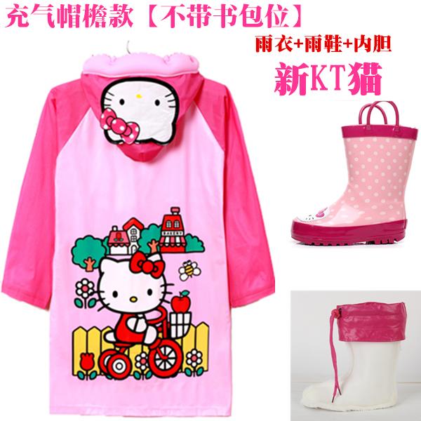 Цвет: Не надувные мешок [ шапка + ] KT + дождь танк