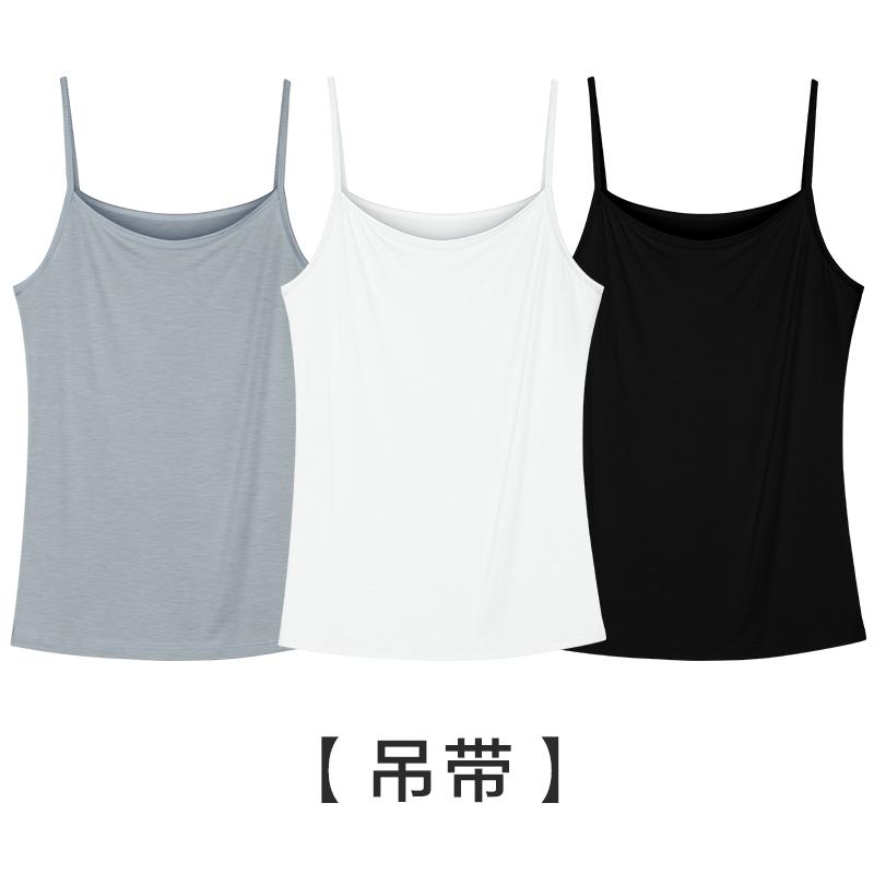 Цвет: Белый и серый ремень