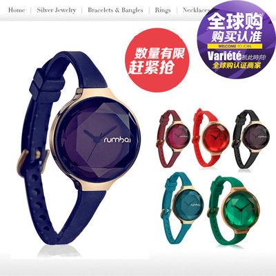 【全球特卖】variete美国原装进口正品rumbatime手表女腕表石英表