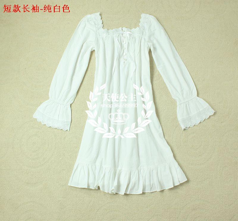 Цвет: 183 длинные юбки (белый)