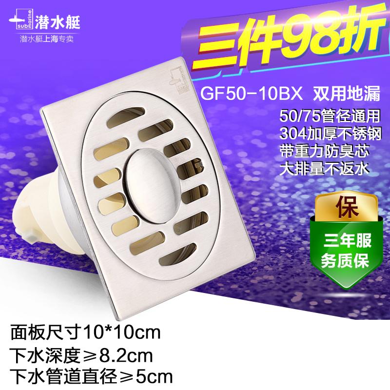 Цвет: Сухая стиральная машина двойного слива gf50-10bx