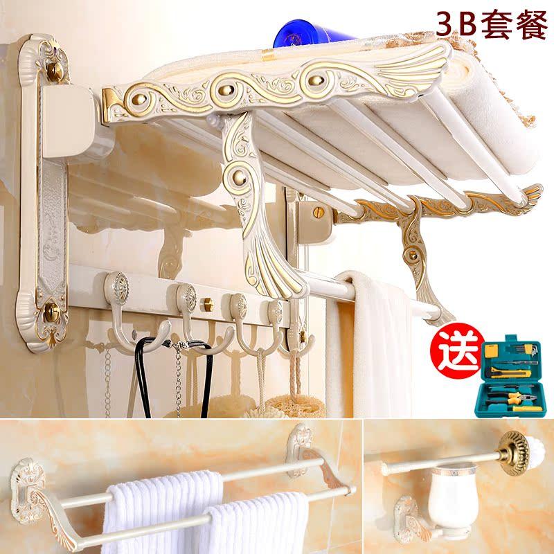 金色加白色欧式复古折叠毛巾架烤白漆浴巾架卫生间置
