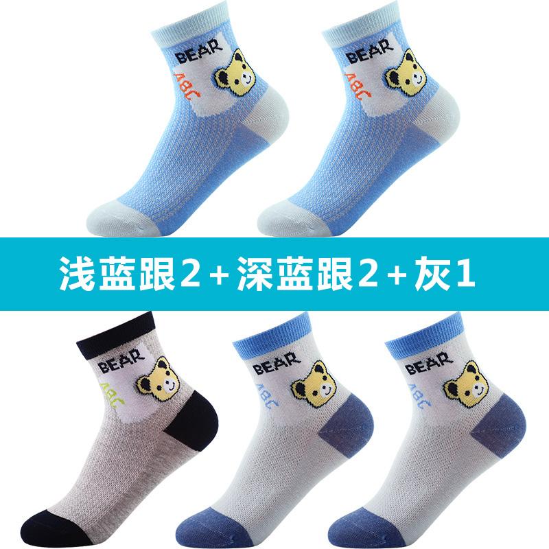 Color classification: e gray two blue 5