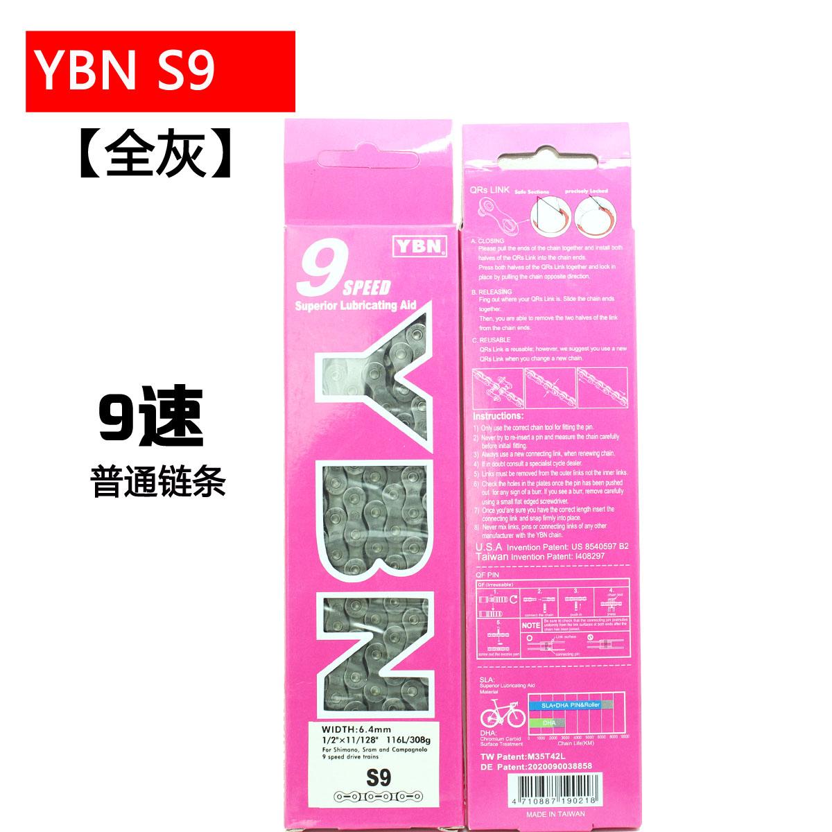 Цвет: 9-ступенчатая S9 серый