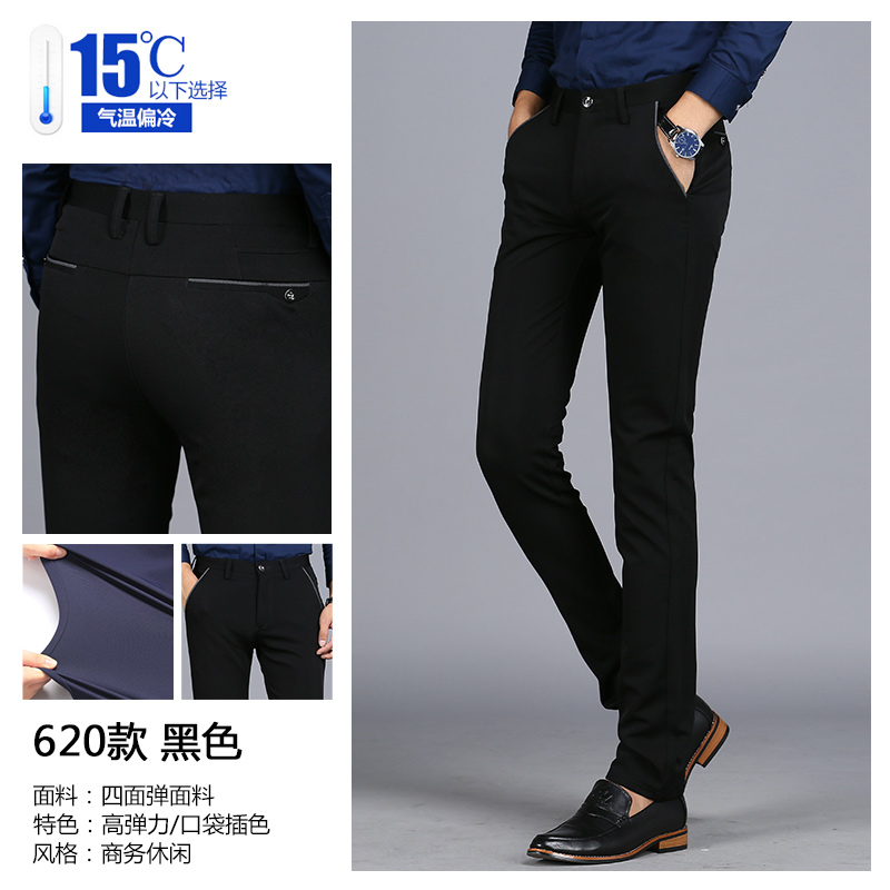 Color: 620 high thick black