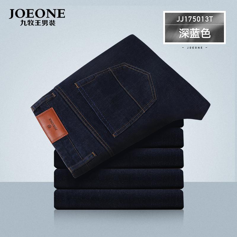 Цвет: jj175013t темно-синий