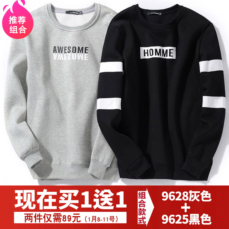 Color: Group f 28 Gray +25 black
