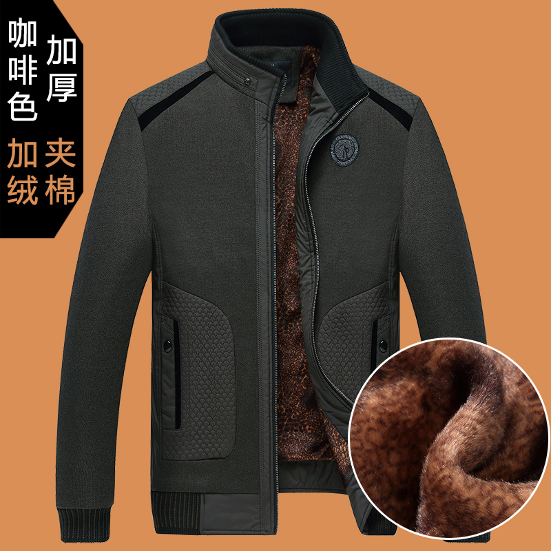 Color: Brown (with velvet padded coat)