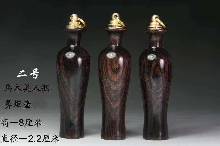 Цвет: Два Красота бутылки