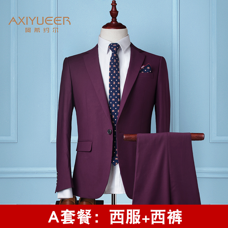 Color: Wine-red (suit + trousers)