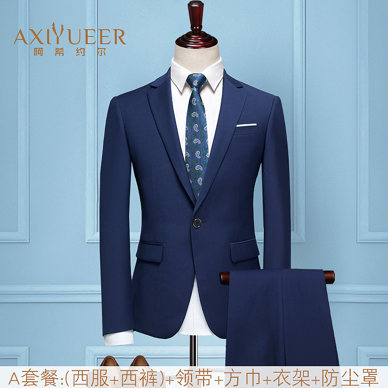 Color: a single buckle Navy 7 piece set