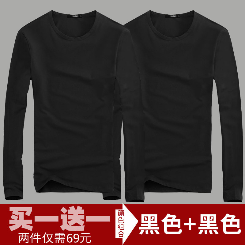 Color: T-Black + Black