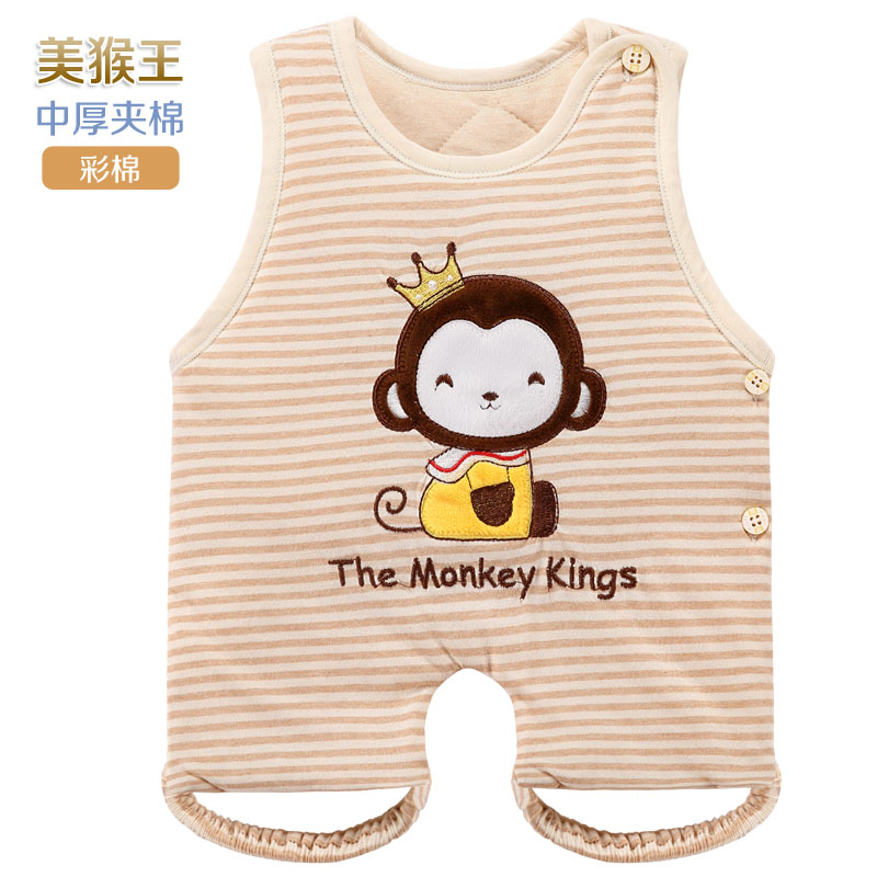 Color classification: Monkey King cotton