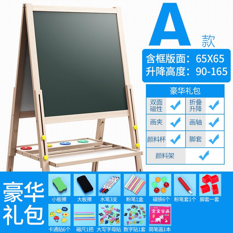 Color classification: a款165cm升降+画轴 (送豪华礼包)