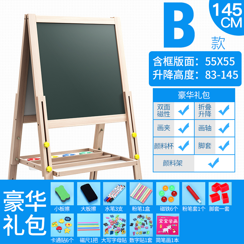 Color classification: b Section 145cm lifting+scrolls (Deluxe)