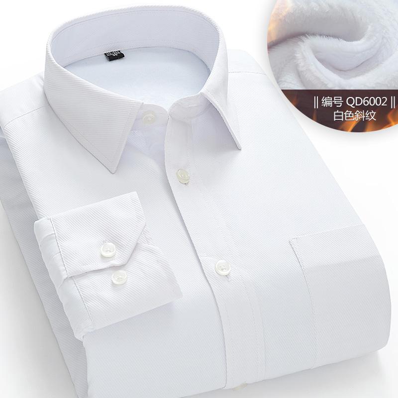 Color: Qd6002 white Twill