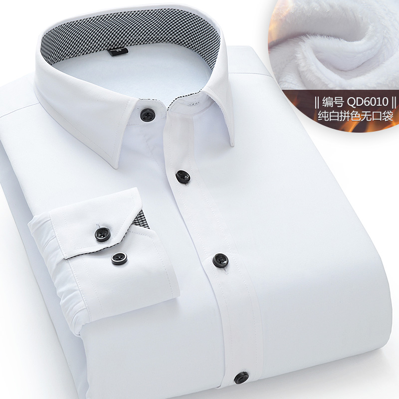 Color: Qd6010 white mixed colors without pockets
