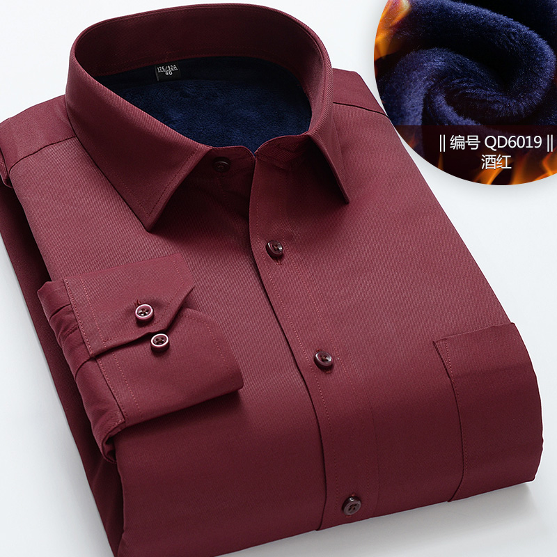 Color: Qd6019 wine red