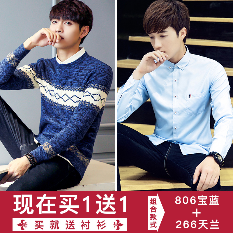 Color: 806 blue +266 blue