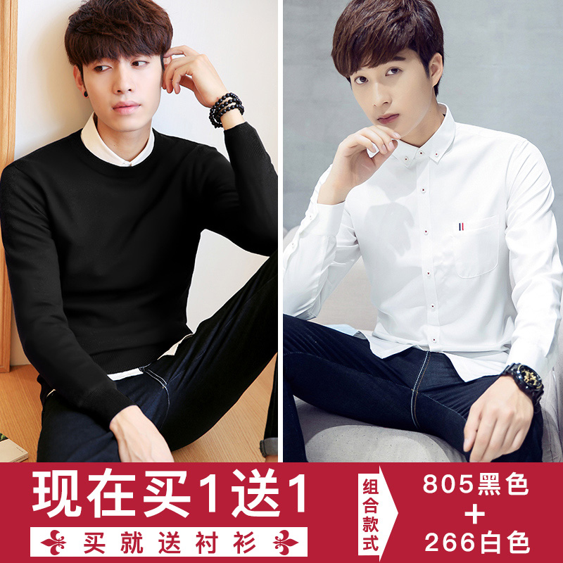 Color: 805 black +266 white