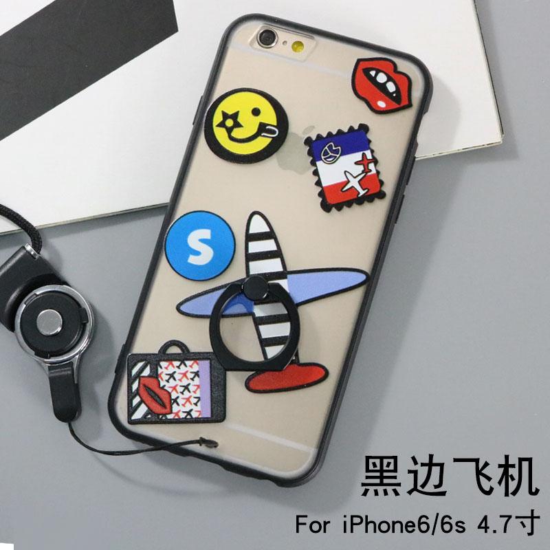 全程人生旗舰店_全程人生品牌