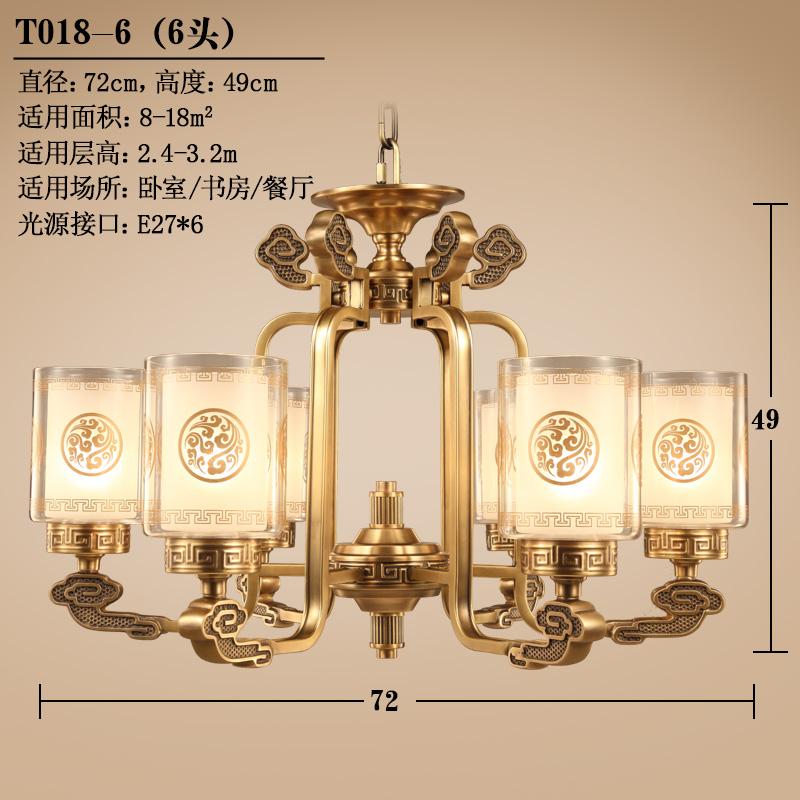 客廳銅燈具【產品高清主圖↓】時間:2017-02-28