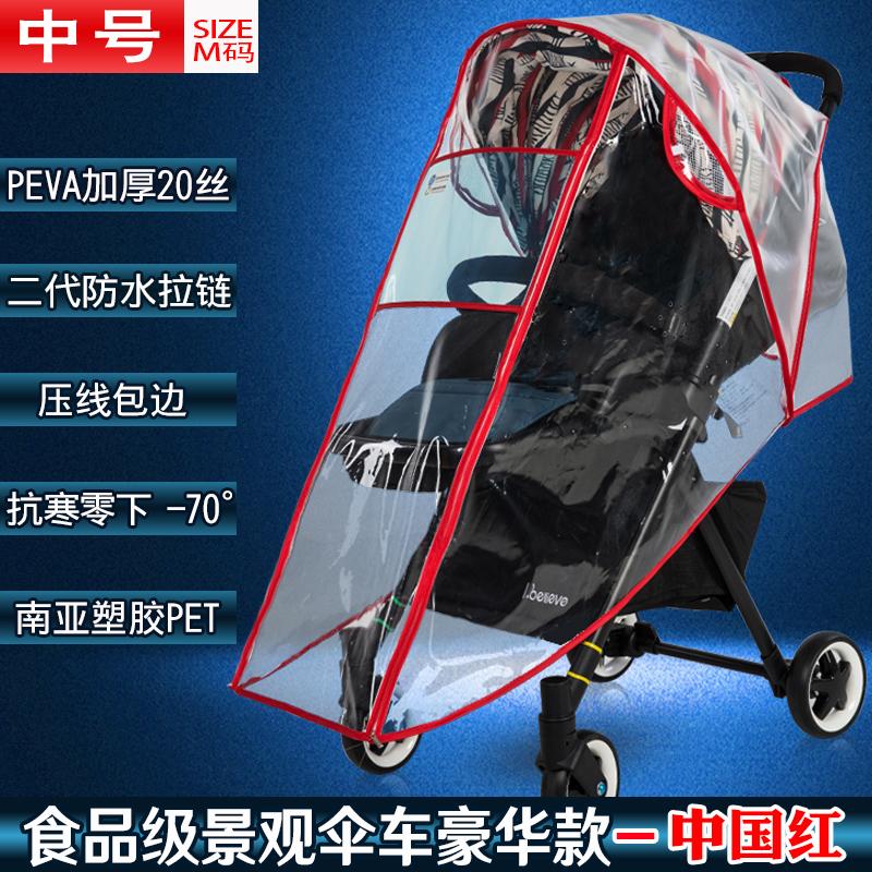 Цвет: Еды пейзаж зонт автомобиль роскошный китайский красный-