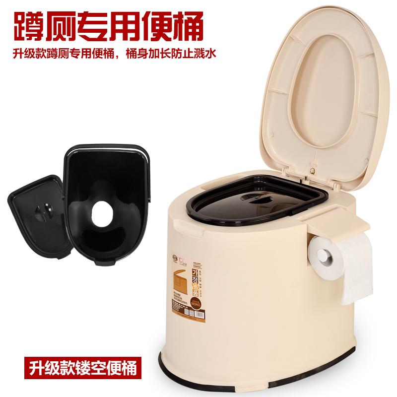 Цвет: Обновленная версия семи поколений Бежевое ведро туалеты частные