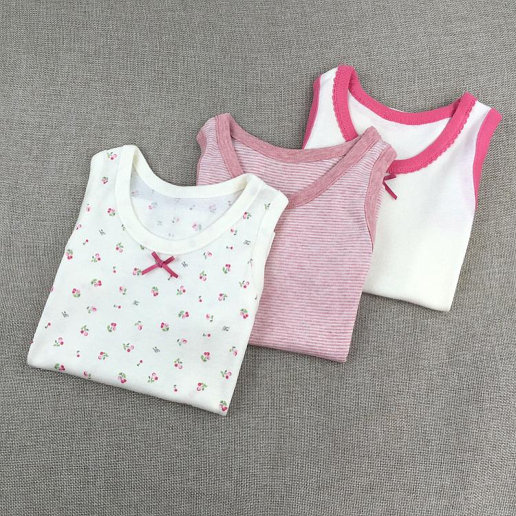 Color classification: Cherry/stripe/pale yellow 3 piece vest