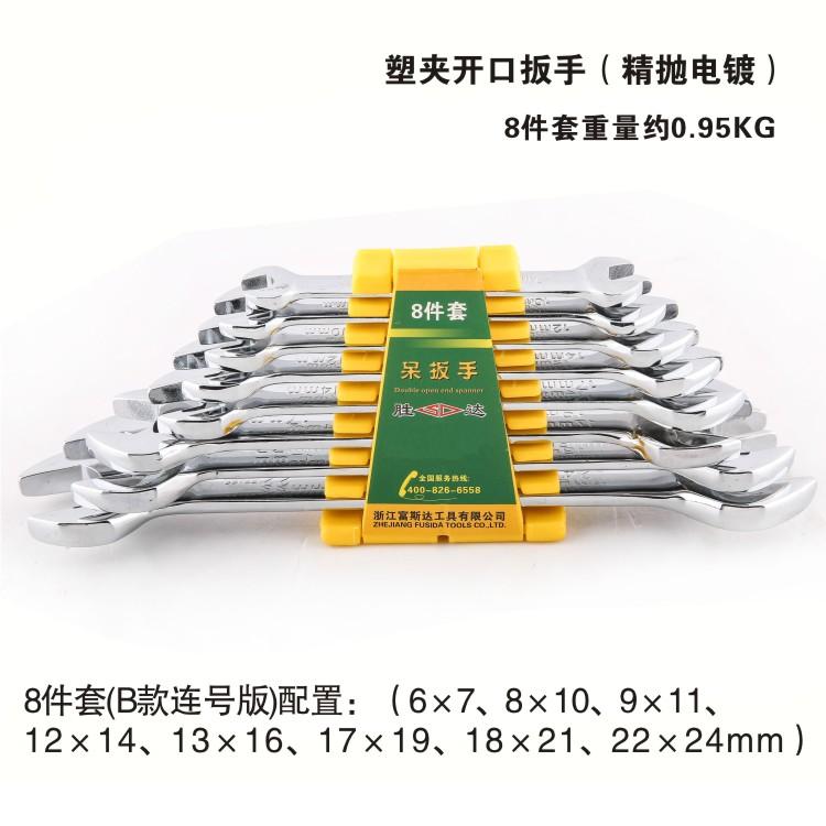 Цвет: Пластиковый зажим открытия (покрытия) 8 шт набор [ b версия даже ] 6-24 мм