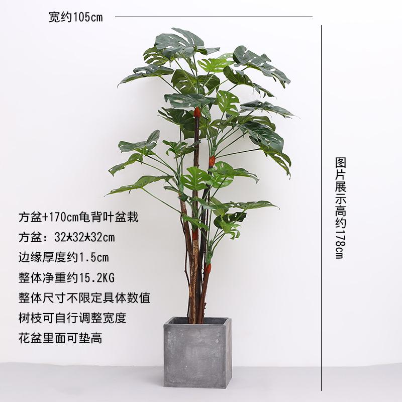 Цвет: Большая черепаха лист+малина
