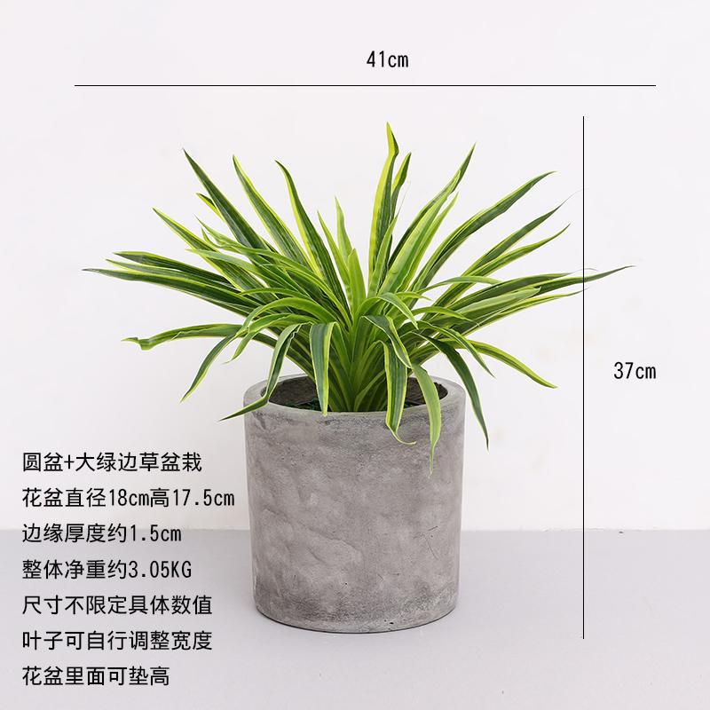 Цвет: Большой зеленый цвет травы+горшок