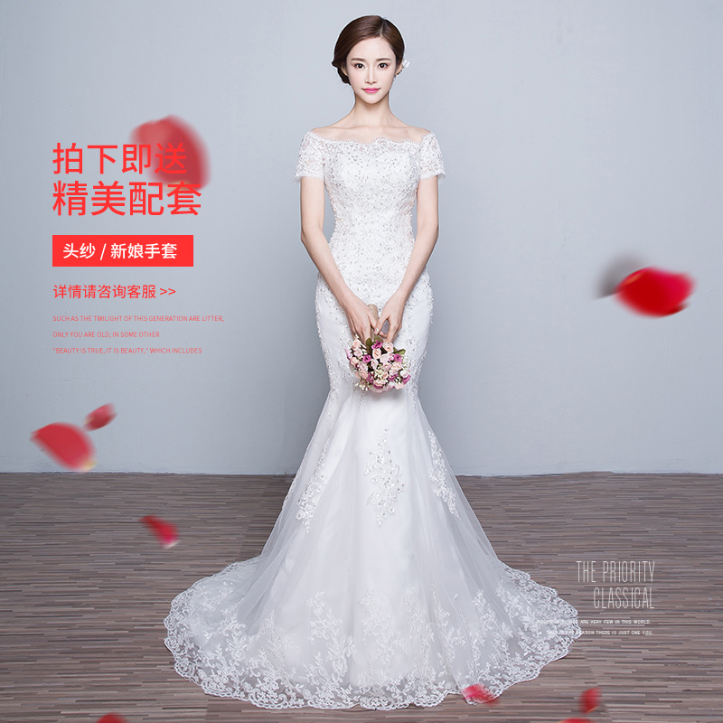 Color: Short-sleeved fishtail wedding dress 【 send ordinary short veil 】