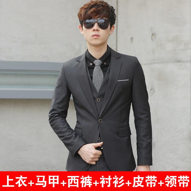 Цвет: Серый Дэна Коу (куртка + брюки + жилет)