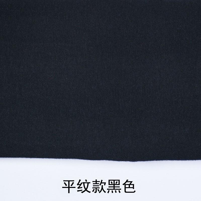 Цвет: Обычная черная
