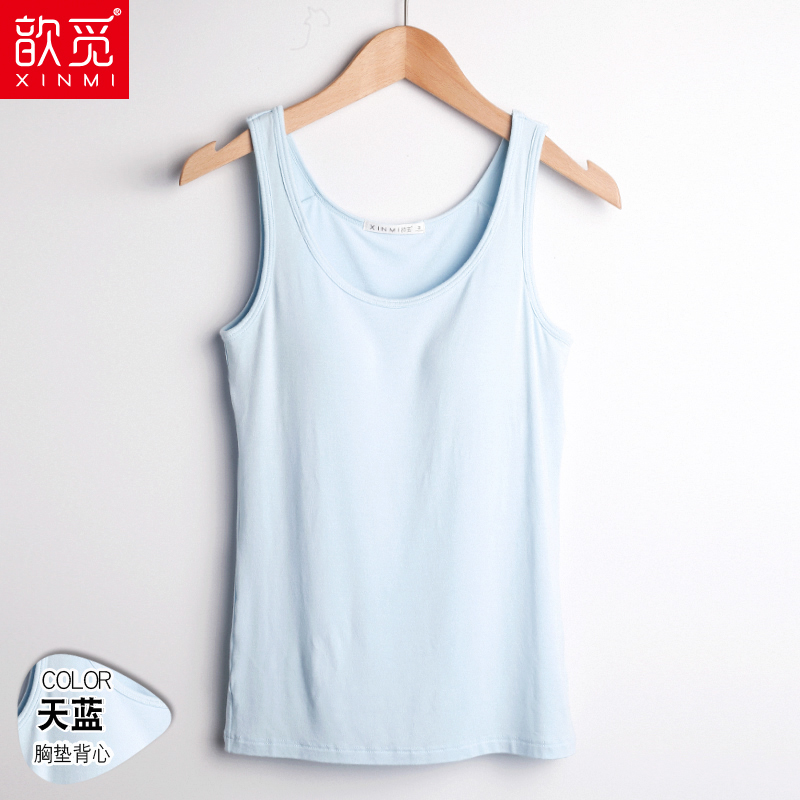 Color classification: Sky blue tank top