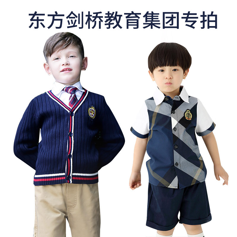 Color classification: Male child Oriental Cambridge Education Group designed to shoot the spring+summer