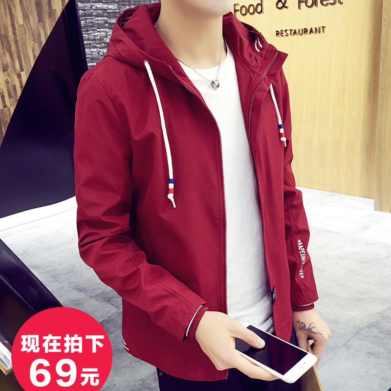 Color: Wine red (single)
