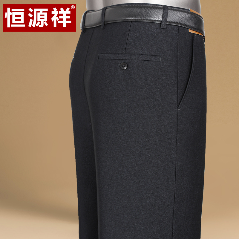 Color: th36209-2 twill Black grey