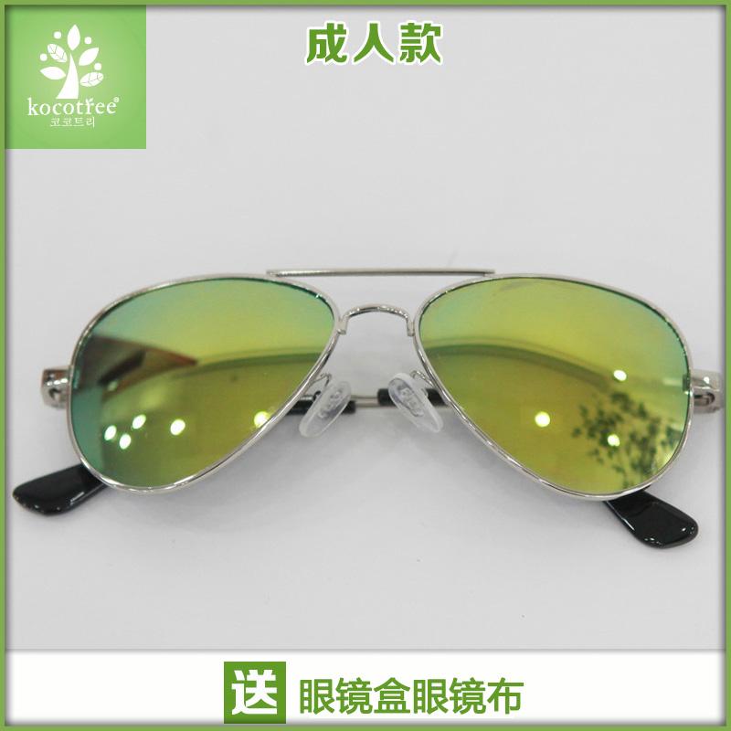 Цвет: взрослый-желтый (бесплатные очки поле очки ткань)