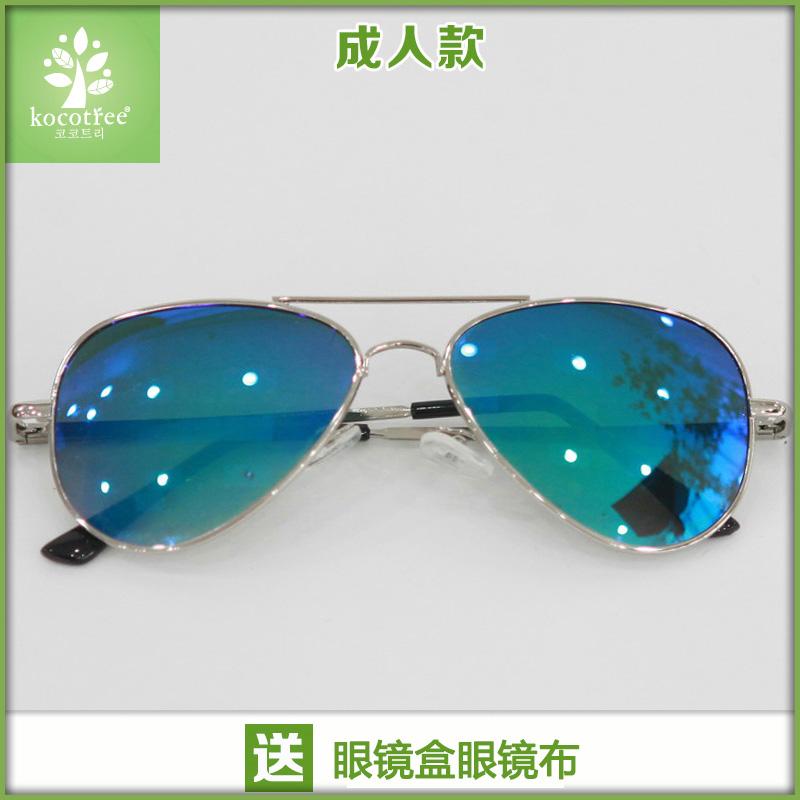 Цвет: взрослый Грин (отправить очки поле очки ткань)