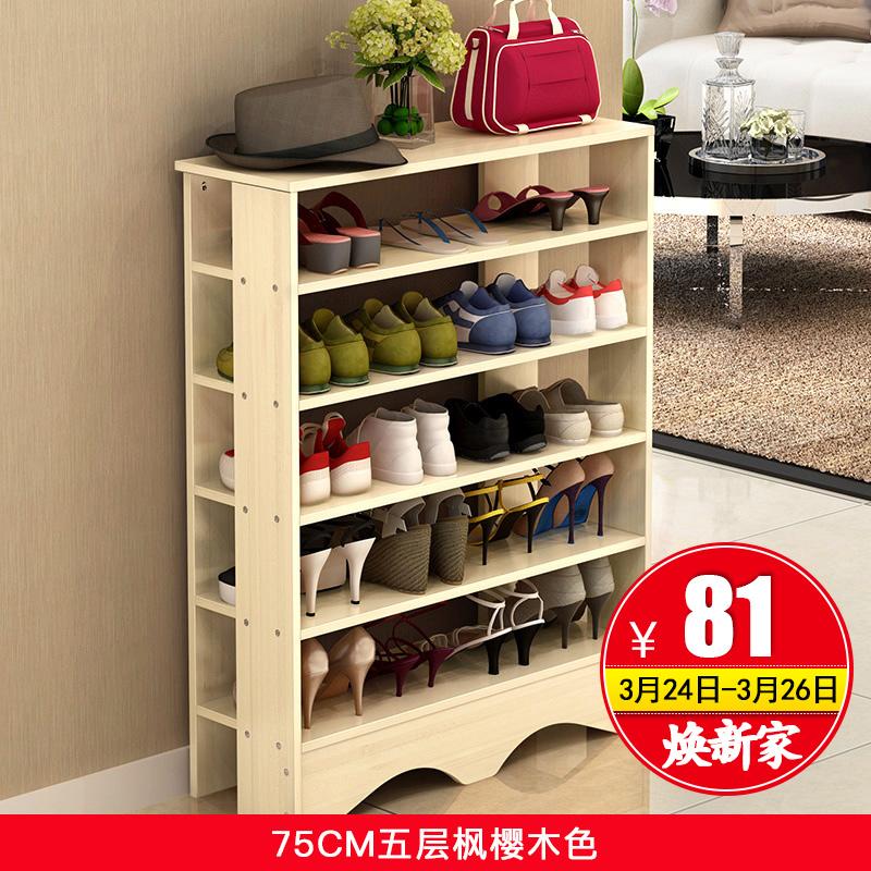 Цвет: 75 см пять этажный клен вишневый цвет древесины