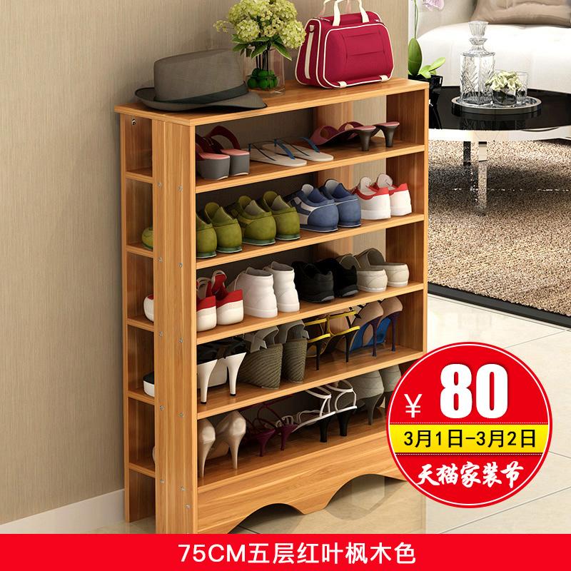 Цвет: 75 цвет древесины 5 этажный красный клен см