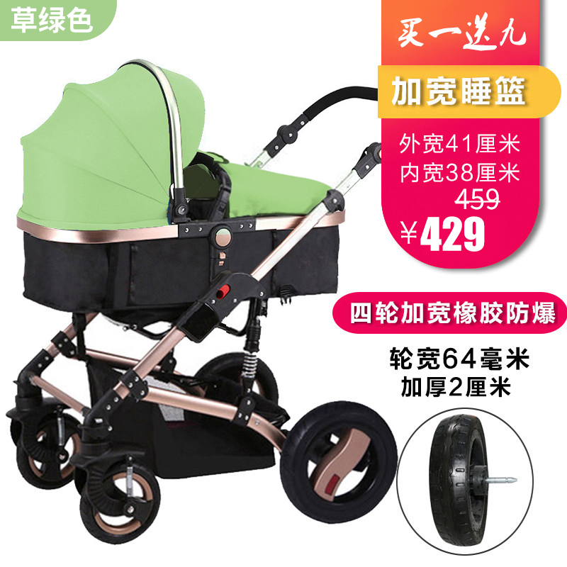 Color classification: The upgrade widened the sleeping basket (green four-wheel rubber explosion-proof)